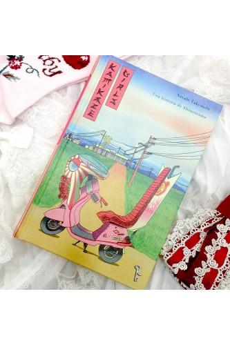Kamikaze Girls (Novala Takemoto) - Ed. en Castellano