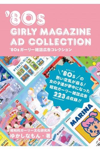 Libro 80s Girly Magazine...